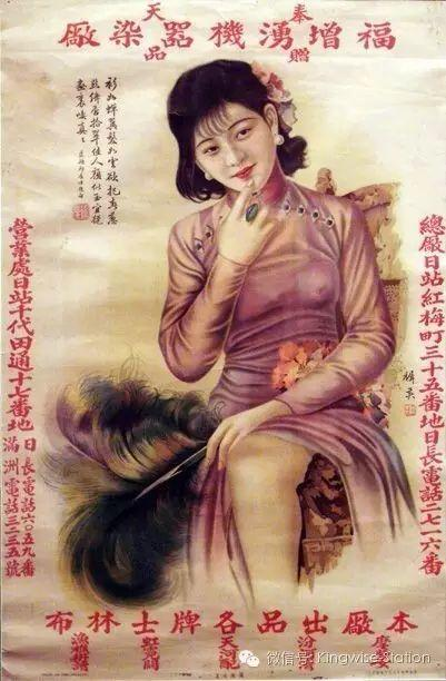 帖在墙上的旗袍,是那么的美。