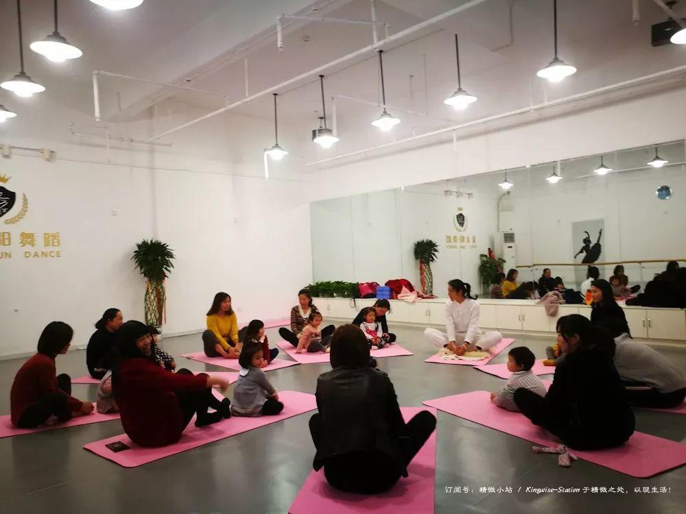 少儿瑜伽、亲子瑜伽课堂